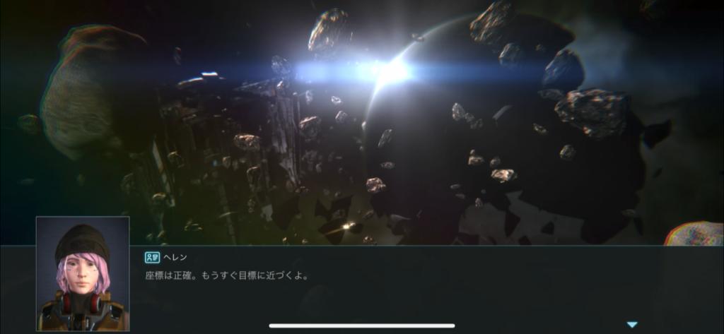 『Infinite Galaxy』評価③