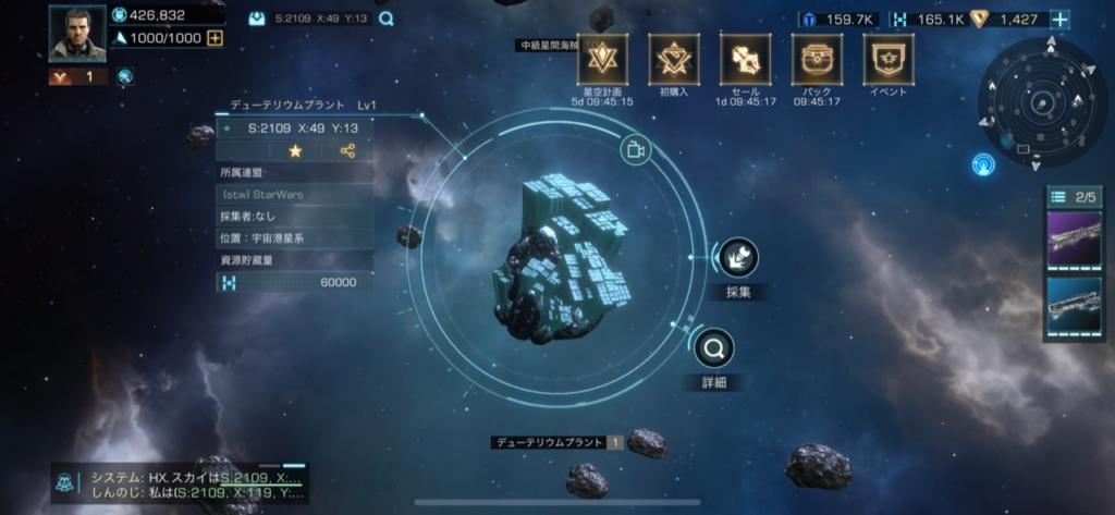 『Infinite Galaxy』評価⑤