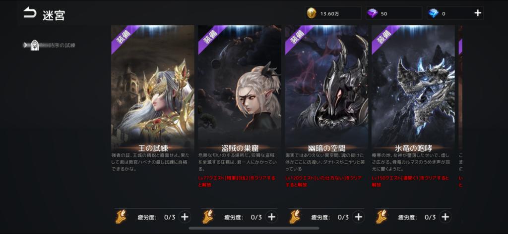 『ARKA-蒼穹の門』評価③